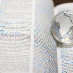 新潟市採用教科書の英語勉強法